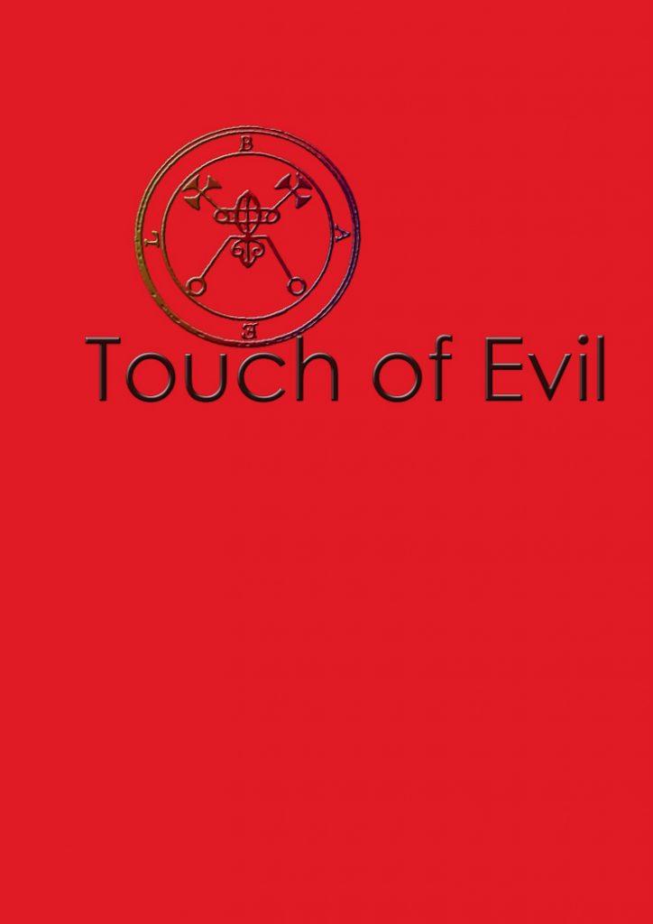 魔鑑-Touch of Evil